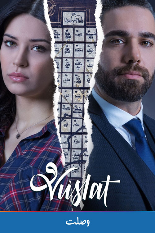 Vaslat Turkish Series Poster